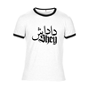 Picture of DADASH SHEY - SHIRT (weiß), Picture 1